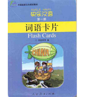 Kuaile Hanyu Vol 1 - Flash Cards