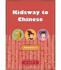 Kidsway to Chinese (YCT 2) - Volume 4 Textbook (Versión en español)