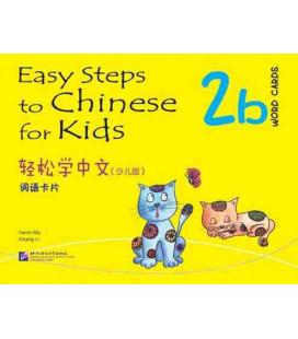Easy Steps to Chinese for Kids- Word Cards 2B