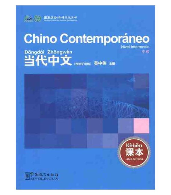 Chino Contemporáneo 2. Libro de Texto (Nivel intermedio)