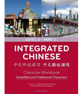 Integrated Chinese Level 2. Part 1. Character Workbook (Third Edition)