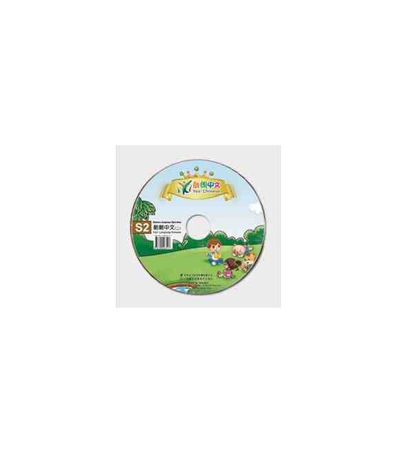 Lang Lang Chinese - Interactive CD-ROM (Yes Chinese - Complemento niveles. 2A y 2B)- Solo Windows