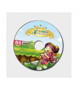 Lang Lang Chinese - Interactive CD-ROM (Yes Chinese - Complemento niveles. 5A y 5B)- Solo Windows
