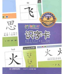 LANG LANG CHINESE FLASHCARDS 3 (YES CHINESE - COMPLEMENTOS DE LOS NIVELES 3A Y 3B