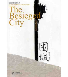 The Besieged City (Abridged Chinese Classic Series) CD included