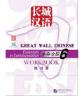Great Wall Chinese - Workbook 6