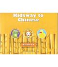 Kidsway to Chinese (YCT 0) - Volume 2 Textbook (Versión en español)