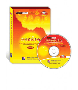 Magical Chinese Characters - Three Characters a Day (CD-ROM)