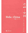 Hola China- China Radio International (Libro + 5 DVD)