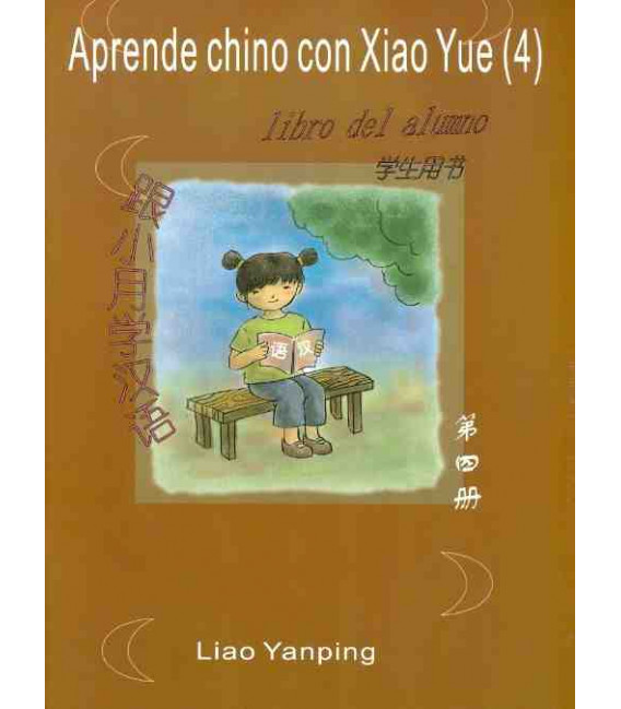 Aprende chino con Xiaoxue 4 - (Incluye libro de alumno + libros de actividades + CD)