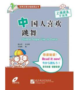 中国人喜欢跳舞:乙级读本•中国事(附CD光盘1张)