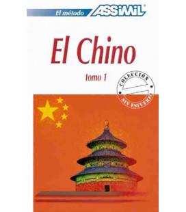 El chino tomo 1 (Método Assimil) - Solo libro