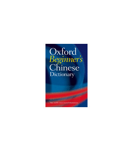 Oxford Begginer's Chinese Dictionary