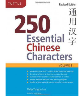 250 Essential Chinese Characters Volume 2 (Revised Edition)
