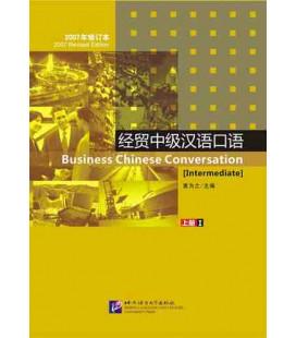 《经贸中级汉语口语1(上)(2007年修订本)》(附CD光盘)