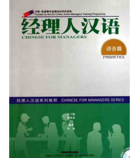 Chinese for Managers- Phonetics - (Incluye de CD de audio)