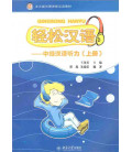 Qingsong Hanyu- Nivel intermedio 1 (Incluye CD MP3)