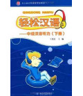 Qingsong Hanyu- Nivel intermedio 2 (Incluye CD MP3)