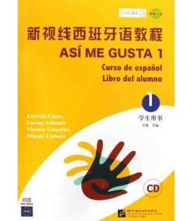 Así Me Gusta 1 (Curso de español - Libro del alumno)- Incluye CD