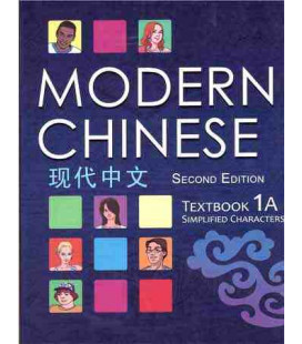 Modern Chinese 1A- Textbook- (2nd Edition) Audio Available for Download