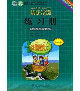 快乐汉语(葡萄牙语版)练习册