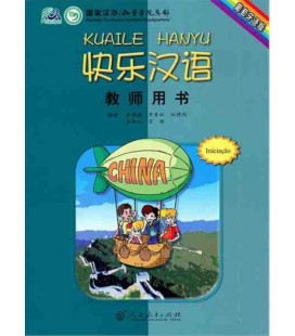 快乐汉语(葡萄牙语版)教师用书