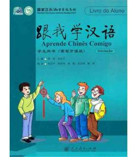 跟我学汉语(葡萄牙语版)学生用书