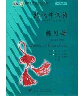 跟我学汉语(葡萄牙语版)练习册