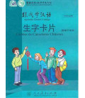 Aprende Chinês Comigo 1-Iniciação- Cartões de Caracteres Chineses