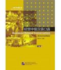 Business Chinese Conversation - Intermediate II + CD