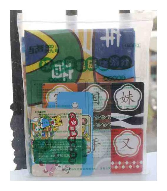 """Juego """"Hanzi cai cai peng peng"""" (Estera+tarjetas- jugar a reconocer caracteres y tocarlos) Edad 4+"""