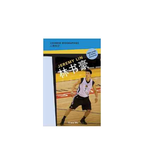 Chinese Biographies - Jeremy Lin (Free Audio & Online Recources)