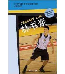 CHINESE BIOGRAPHIES JEREMY LIN (FREE AUDIO & ONLINE RECOURCES)