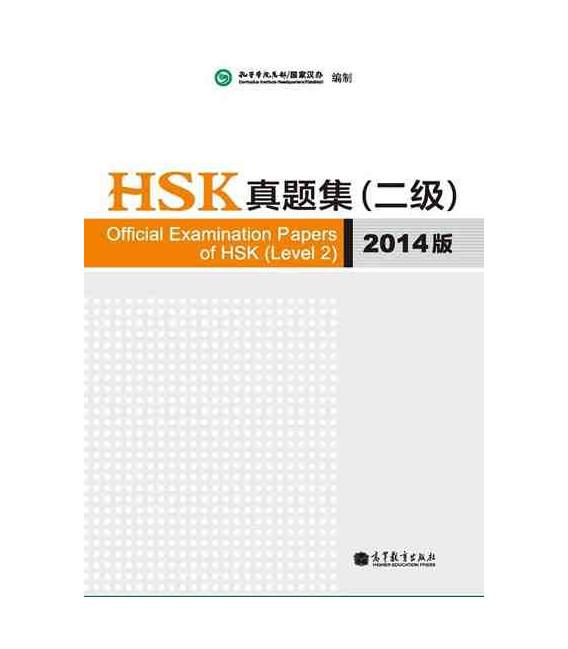 Official Examination Papers of HSK Level 2 - Edición 2014 (Incluye CD)