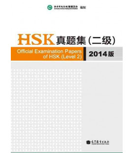 Official Examination Papers of HSK Level 2 - Edición 2014 (Incluye CD)