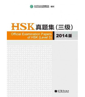 Official Examination Papers of HSK Level 3 - Edición 2014 (Audios descargables en web)