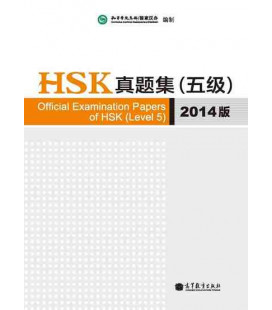 Official Examination Papers of HSK Level 5 - Edición 2014 (Audios descargables en web)