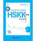 Guide to NEW HSKK (Advanced Spoken Part) HSK Oral (Libro + CD MP3)