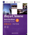 BOYA CHINESE INTERMEDIATE 1-SECOND EDITION (INCLUYE 2 CD )