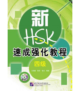 A Short Intensive Course of New HSK (Level 4)- Libro + CD MP3