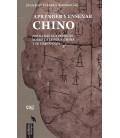 Aprender y enseñar chino- Jornadas académicas de la lengua china y su enseñanza