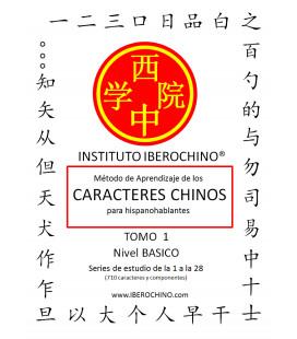 Método de aprendizaje de los caracteres chinos para hispanohablantes- Tomo 1, nivel básico