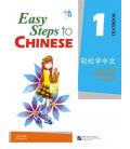 《轻松学汉语》1 课本(附CD光盘)