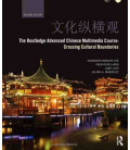 The Routledge Advanced Chinese Multimedia Course- Crossing Cultural Boundaries, 2nd Edition