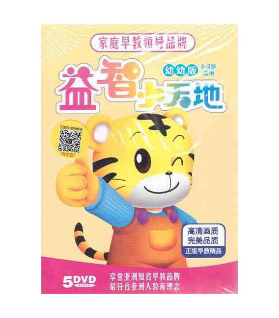 Qiaohu Yizhi Xiao Tiandi- Versión 2014- Niños 2-3 años (Pack de 5 DVD)