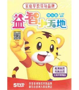 Qiaohu Yizhi Xiao Tiandi- Versión 2014- Niños 3-4 años (Pack de 5 DVD)