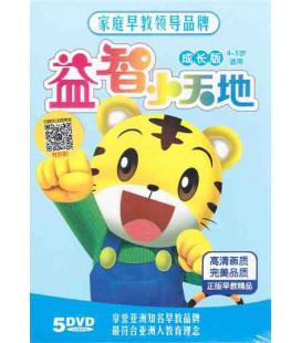 Qiaohu Yizhi Xiao Tiandi- Versión 2014- Niños 4-5 años (Pack de 5 DVD)