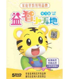 Qiaohu Yizhi Xiao Tiandi- Versión 2014- Niños 5-6 años (Pack de 9 DVD)