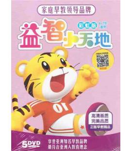 Qiaohu Yizhi Xiao Tiandi- Versión 2014- Niños 6-7 años (Pack de 5 DVD)