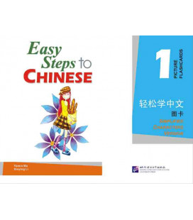 Easy Steps to Chinese 1 - Picture Flashcards